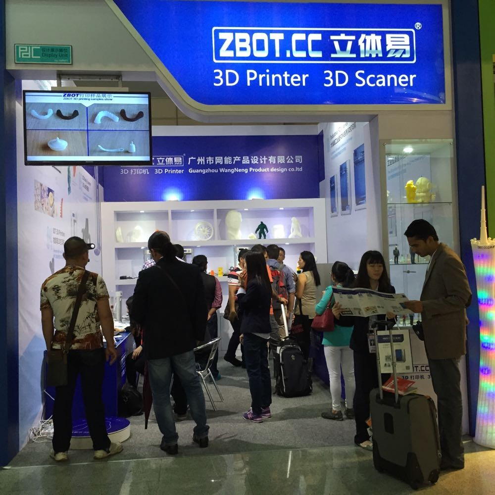 In 2015, the 117th session of the Canton Fair