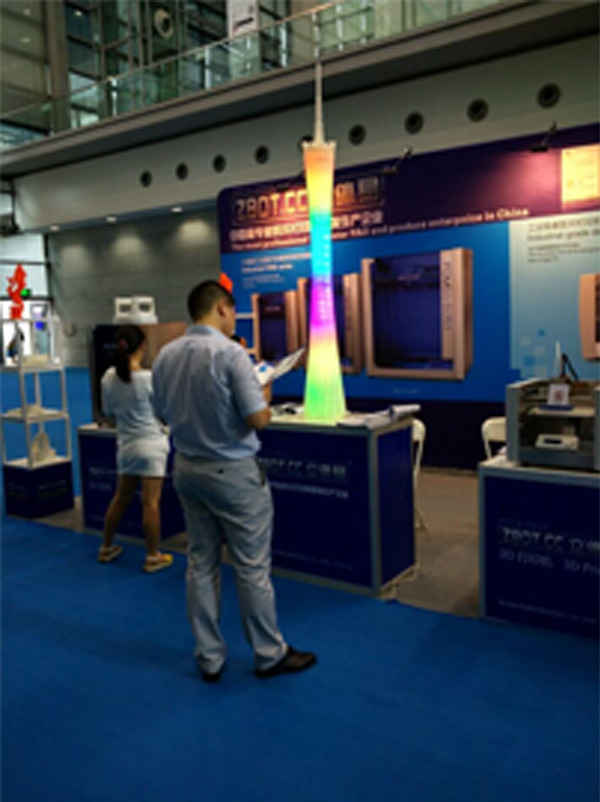 8.31-9.3 17th China International Optoelectronic Exposition Shenzhen Convention and Exhibition Center style