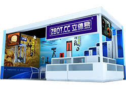 The 122 Canton Fair