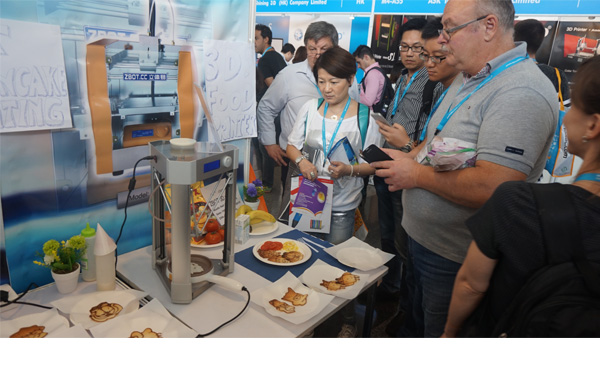 Stereo Yi participate HKTDC Electronics Fair