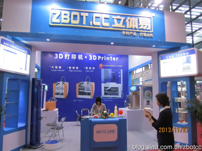 ZBOT to participate in 2013 in Shenzhen stereoscopic 3D printing exhibition