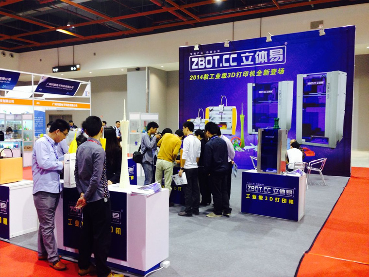 ZBOT participate in the 2014 Guangzhou International 3D printing and rapid tooling technology exhibition