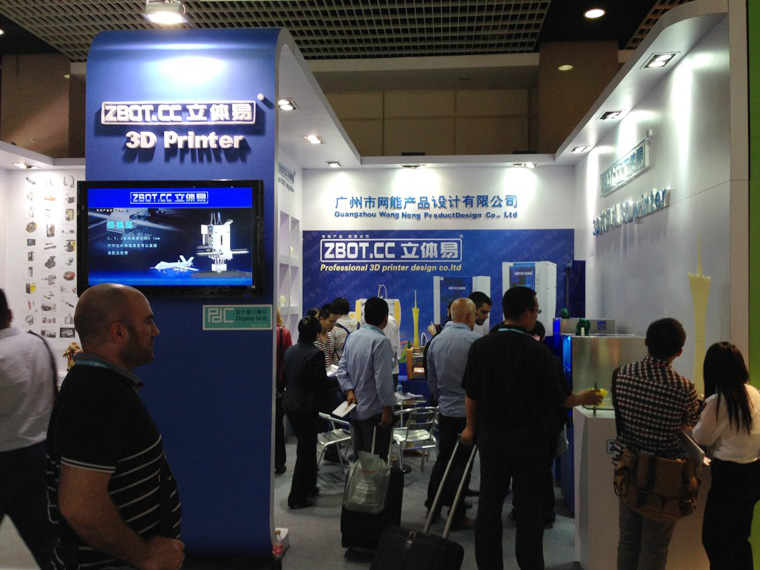 ZBOT 3D printer exhibitors 115th Canton Fair