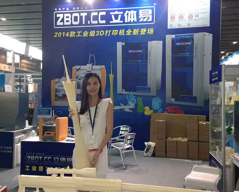 ZBOT exhibition 2014 Asian International Mould Exhibition