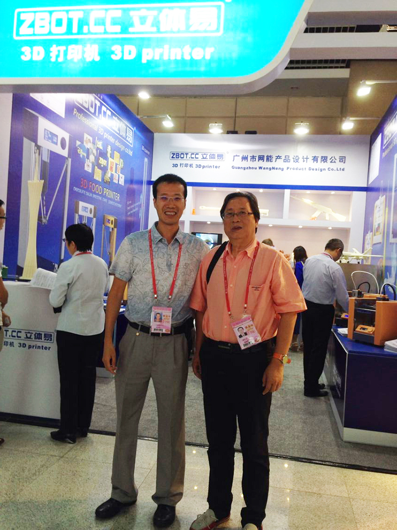 China Industrial Design Association executive director Professor Tang Zhongxi 116 Fair visit ZBOT 3D printer
