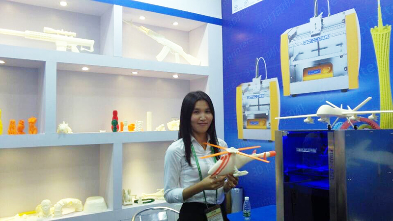 ZBOT 3D printer exhibitors 116th Canton Fair