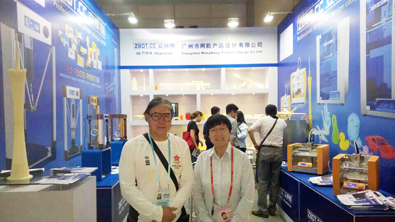 Sports Federation and Olympic Committee of Hong Kong, China to visit President Timothy Fok ZBOT 3D printer on the 116th Canton Fair